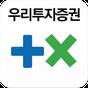 우리투자증권 tx Smart 7.50
