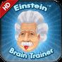 Einstein™ Beyin Jimnastiği HD 1.5.1