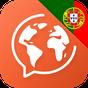 Aprende Portugués - Mondly 1.0.1