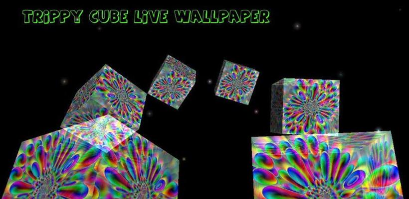 Crazy Trippy Live Wallpaper Screenshot Apk 0