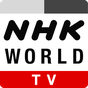 NHK WORLD TV 6.1.2