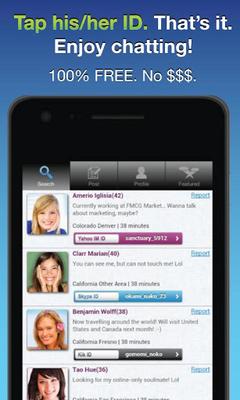 καλύτερο δωρεάν dating εφαρμογές 2012