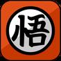 Dragon Legend v1.0.17 APK
