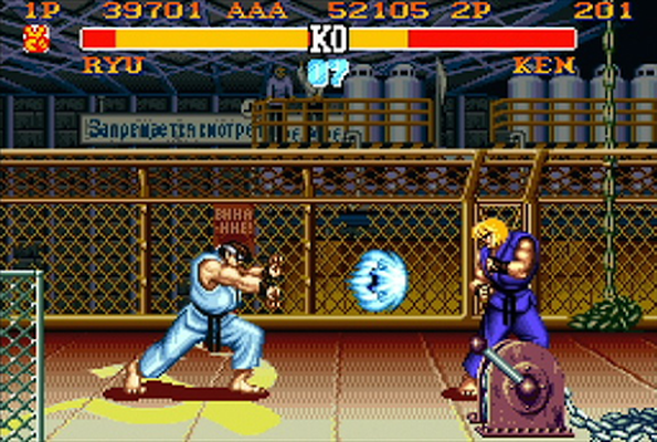Download Street Fighter II Turbo 2 1 free APK Android