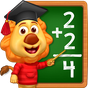 Math Kids - Add, Subtract, Count, and Learn 1.0.4