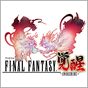 FINAL FANTASY AWAKENING:SE Authorize 3D ARPG 1.17.1