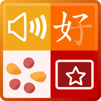 Icône de Chinese Dictionary+Flashcards