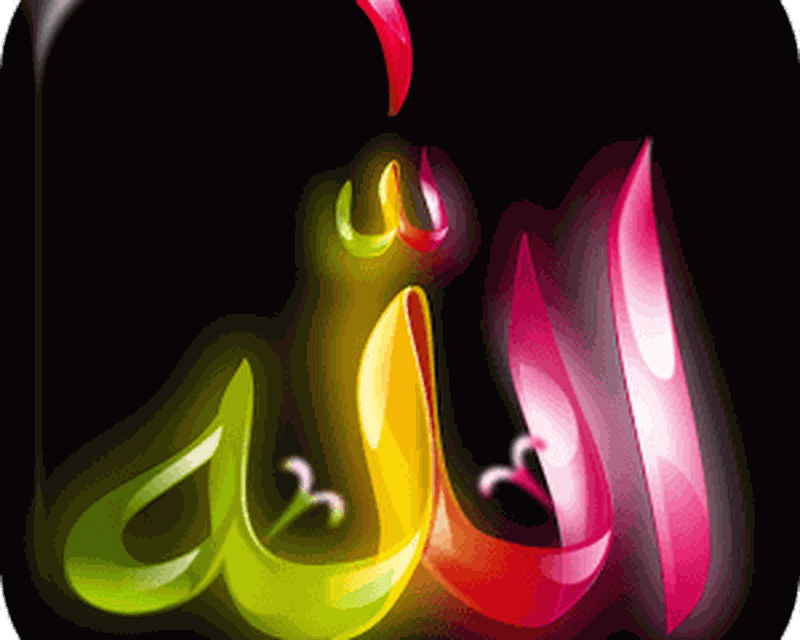 Allah Live Wallpaper Android Free Download Allah Live