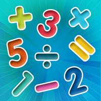 数学チャレンジ-脳トレ