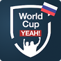 World Cup 2018 Yeah! - Russia 2018  APK