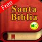 Santa Biblia Reina Valera Free 7.1