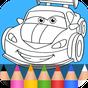 Çocuklar için boyama arabaları 1.1.3