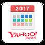 かんたん予定登録 Yahoo!カレンダーでスケジュール管理 1.8.6