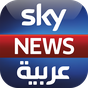Sky News Arabia for Tablets 3.1 APK
