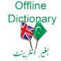 Urdu Dictionary Offline 2.5