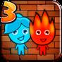Red Boy And Bleu Girl Adventure 3 2.0 APK