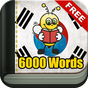 Learn Korean Vocabulary - 6,000 Words 5.24