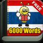 Belajar Bahasa Thai 6.000 Kata 5.24