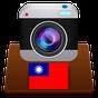 Cameras Taiwan - Traffic cams 6.0.1