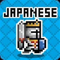 Japanese Dungeon: Learn J-Word Icon