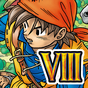 DRAGON QUEST VIII 1.1.5