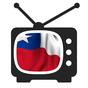 Reproductor TV Chilena 3.1.5