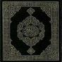 Al Quran Al karim 1.1.7