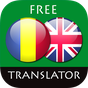 Română - Engleză Translator 4.1.3
