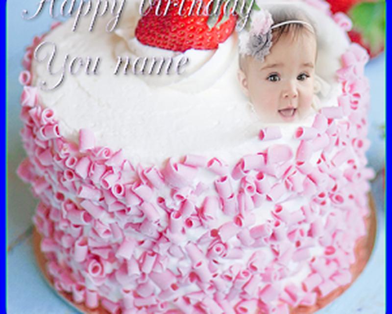 Birthday Cake Photo Frame With Name | Frameswalls org