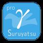 ツイやつγ pro 1.1.5