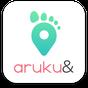 aruku&歩くだけでTポイントや名産品が当たるウォーキングアプリ 1.12.2