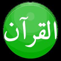 Kuran i Kerim Osmani APK Simgesi