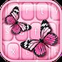 Клавиатуры - розовая бабочка 1.0