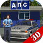 Traffic Cop Simulator 3D 8.0.1