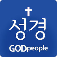 Panda Gamepad Pro (BETA) 안드로이드 앱 - 무료 다운로드