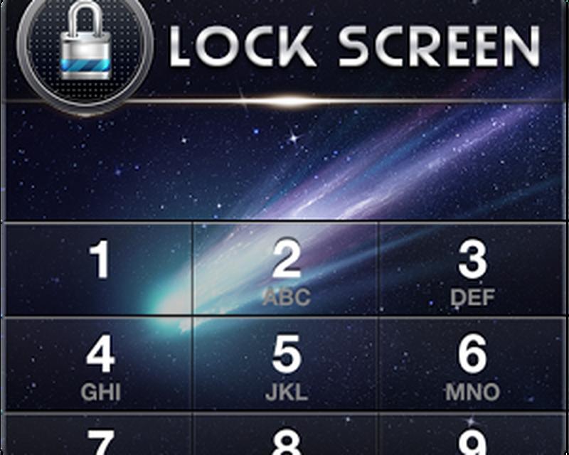 Keypad Lock Screen Android - Free Download Keypad Lock