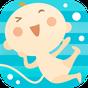 トツキトオカ-夫婦で共有できる!妊娠記録・妊娠日記アプリ 1.6.5