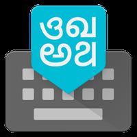 Google Indic Keyboard Simgesi