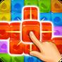 Juicy Candy Block - Puzzle Legend 9