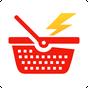 번개장터 - 모바일 최대 중고마켓 앱(중고나라,중고차)