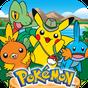 Camp Pokémon 1.3