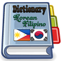 Filipino Korean Dictionary 1.3