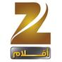 Zee Aflam TV  APK