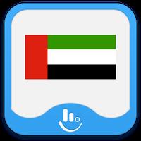 Ikon Arabic for TouchPal Keyboard