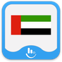 Arabic for TouchPal Keyboard 5.8.0.5
