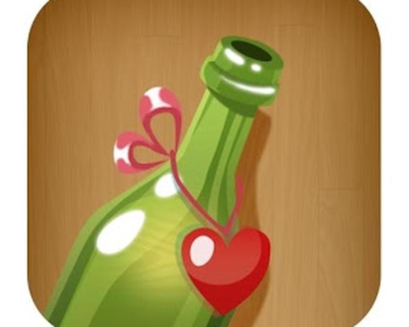 бутылка целуи и знакомся