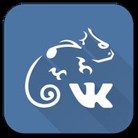 APK-иконка Stellio для вконтакте музыки