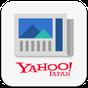 Yahoo!ニュース 地震など防災通知、災害ニュースの速報も 1.8.0