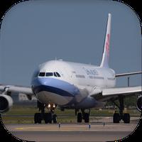 Flight Simulator: City Plane Simgesi