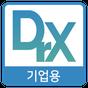 Droid-X III 백신 (기업용) 3.0.22